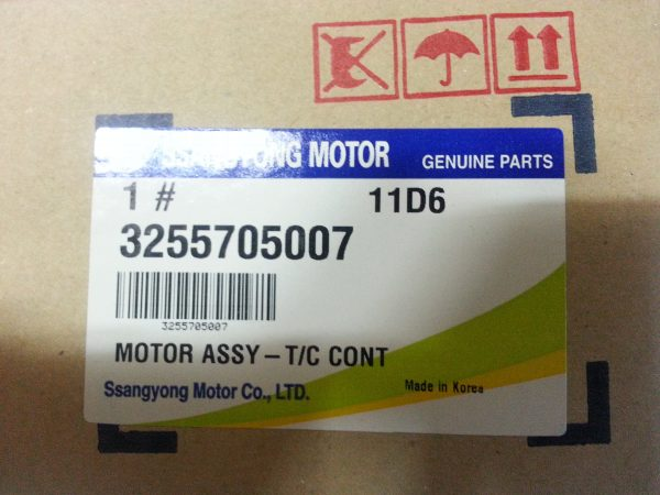 Genuine Part Time 4WD Transfer Case Control Motor 3255705007 Ssangyong Musso Spotrs Koranado