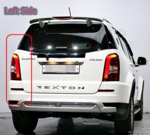 rexron rear lh