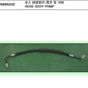Genuine Pump and Gear Hose Ssangyong MUSSO E32