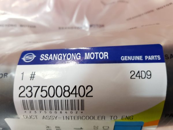 Genuine Intercooler To Engine Duct 2375008402 Ssangyong REXTON D27DT