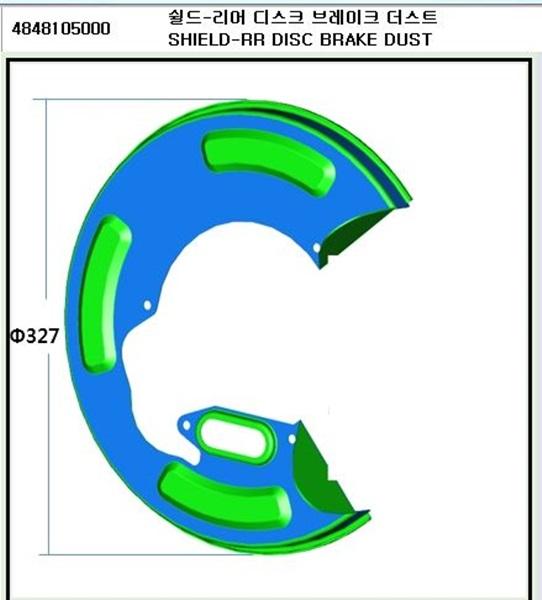 Genuine Rear Disc Brake Dust Shield Pair Ssangyong MUSSO SPORTS KORANDO