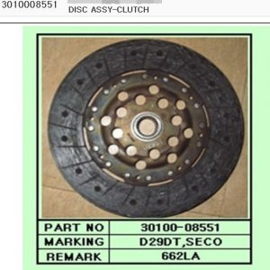 Clutch Disc & Cover Set 3010008551 REXTON, MUSSO SPORTS 662LA DMF