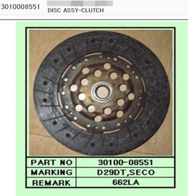 Clutch Disc & Cover Set 3010008551 REXTON, MUSSO SPORTS 662LA DMF