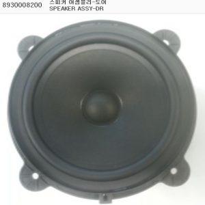 Genuine Door Speaker 8930008200 Ssangyong REXTON RODIUS