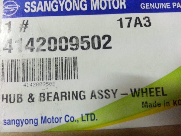 Front Wheel Hub Bearing 4142009502 Ssangyong ACTYON KYRON REXTON 2WD