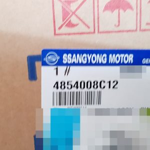 Power Brake Master Cylinder 4854008C12 Ssangyong REXTON ESP
