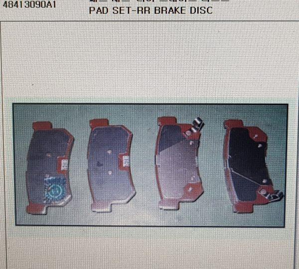 Ssangyong Rear Brake Disc Pad SET for ACTYON KYRON REXTON +5 Link