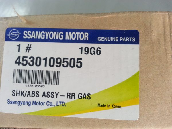 Genuine Rear Gas Shock Absorber 4530109505 KYRON, ACTYON 5 Link