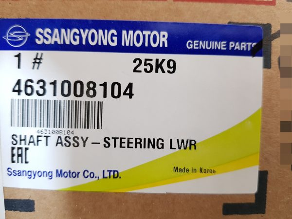 Genuine Power Steering Lower Shaft 4631008104 Ssangyong REXTON +ECPS