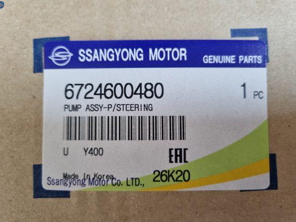 Genuine Power Steering Pump +SPSS for Ssangyong G4 REXTON, NEW MUSSO